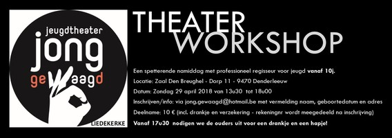 Ge_waagd_theater_workhop